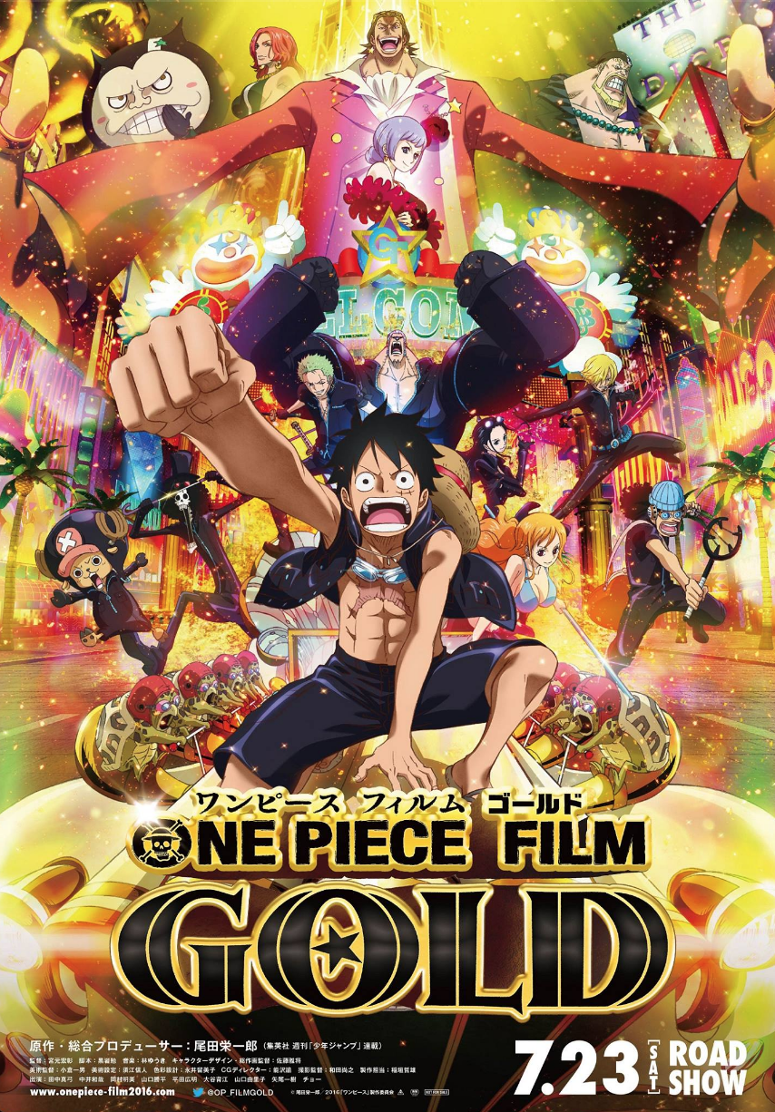 One Piece Gold – Theme Song im neuen Spot