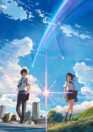 Makoto Shinkai's your name – 3rd Trailer mit RADWIMPS Soundtrack