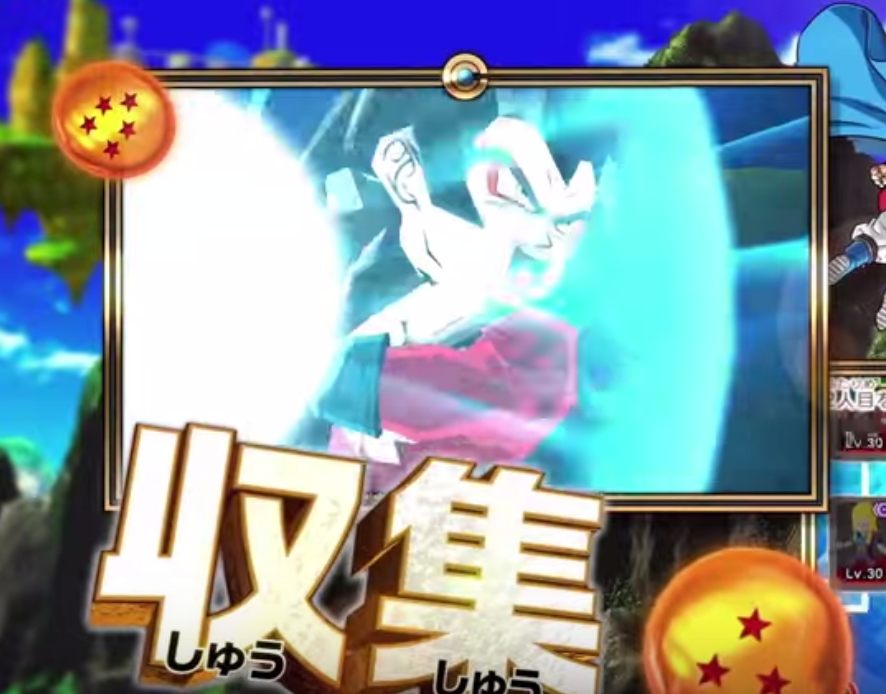 Dragon-Ball-Fusion-3DS-Gameplay-Trailer