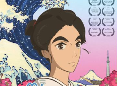 Miss Hokusai – Nominiert für die Academy Awards 2017
