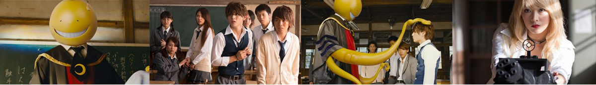 Assassination-Classroom-Anime-Real-Life-Action-Ger-Dub-Trailer