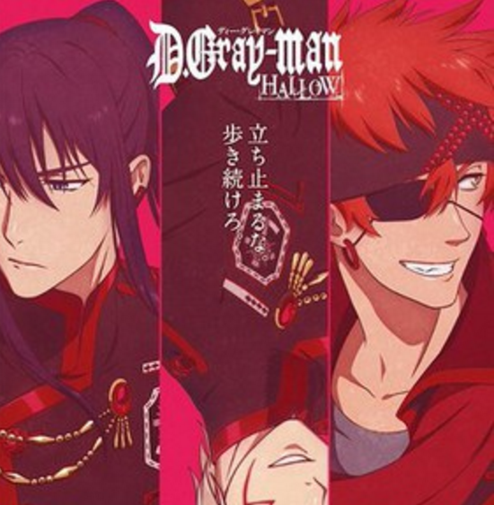 D.Gray-Man-Hollow-Premiere