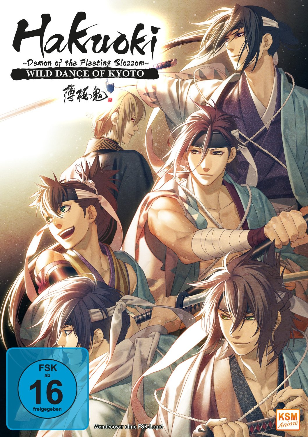 Hakuoki The Movie vorab auf iTunes