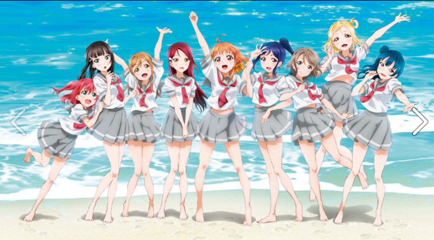 LOVE-LIVE-SUNSHINE