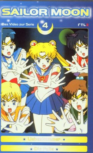 sailor-moon-90s-original-merchandise-kassette