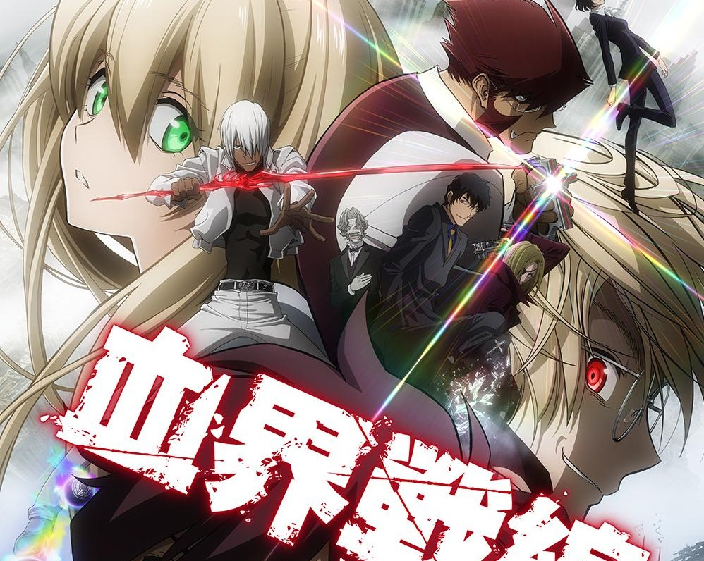 Blood Blockade Battlefront – Deutscher Trailer und Synchro-Cast