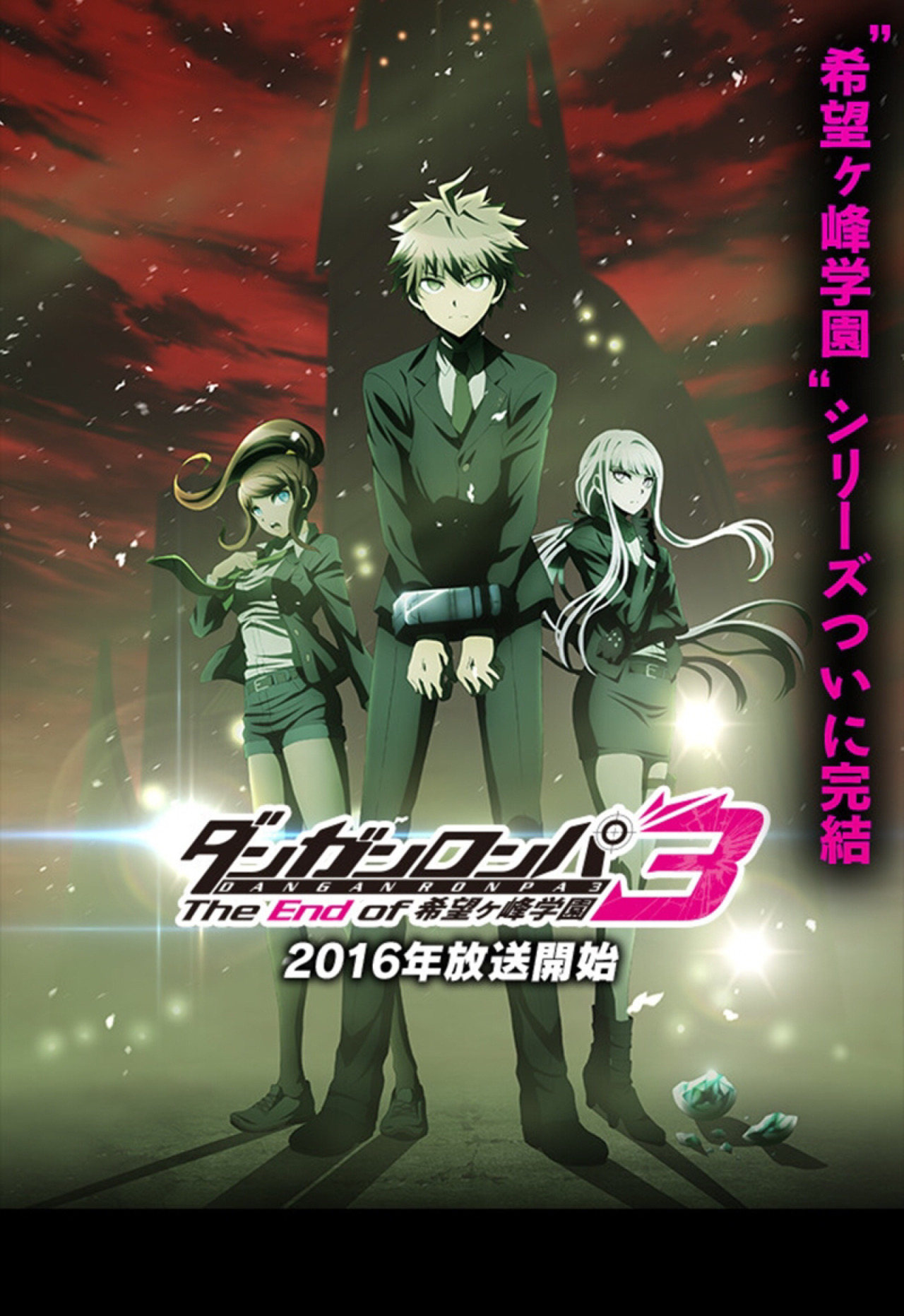 Danganronpa 3: The End of Kibōgamine Gakuen – Neuer Spot