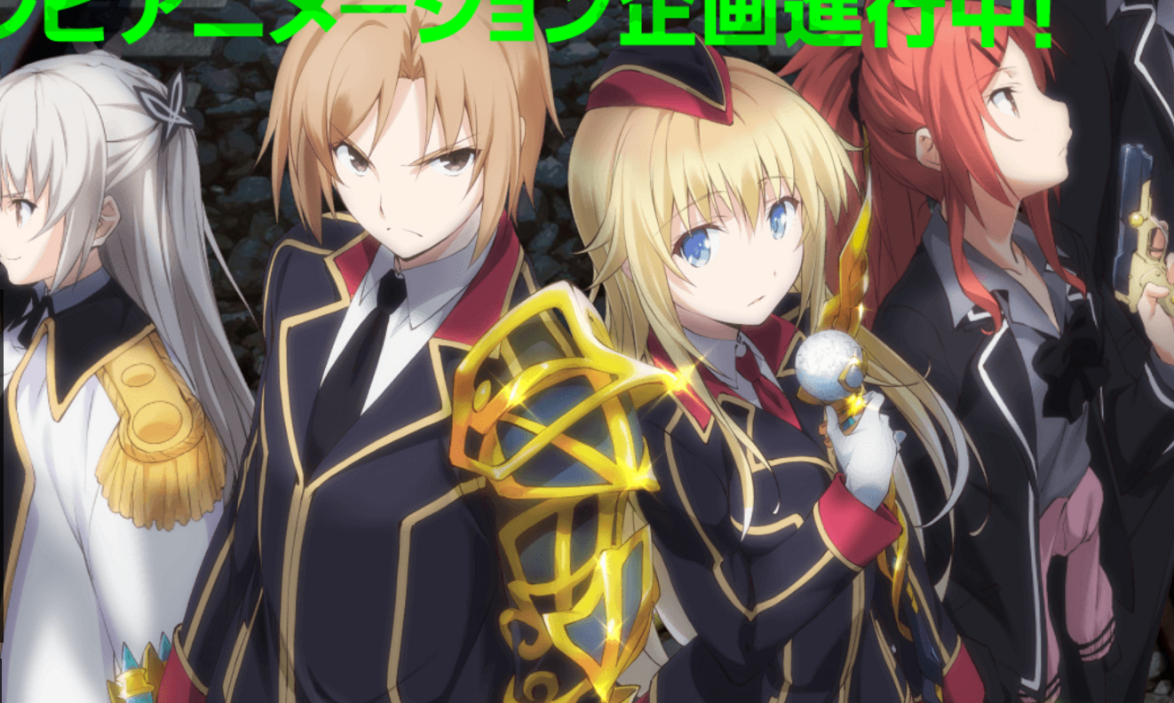 Qualidea-Code-Anime-Opening
