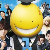 Assassination Classroom 1 – Live Action Movie ~ DVD Test / Review