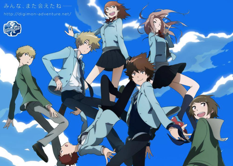 Digimon Adventure tri – Filmreihe 2017 bei KSM Anime
