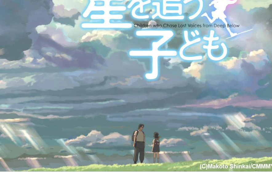 "Makoto Shinkai's ""your name"" ab Morgen Japan weit im Kino"