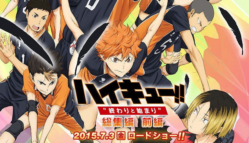 Haikyuu!! – Season 3 auf AKIBA Pass & The Movie: Owari to Hajimari in Deutschen Kinos