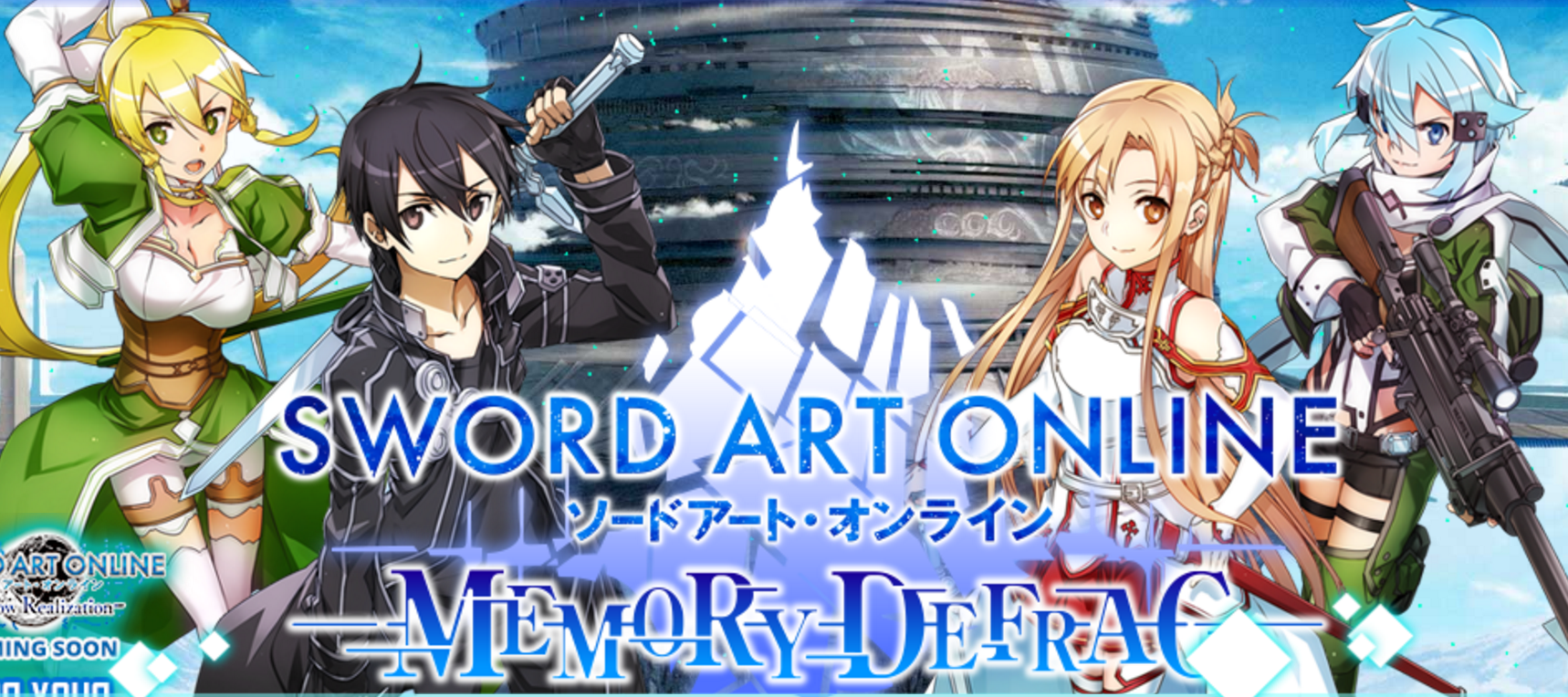 Sword Art Online: Memory Defrag – Neuer Trailer & Pre-Register Phase