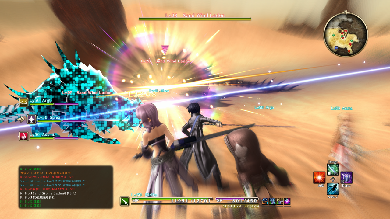 sao-hollow-realization-test-review-07