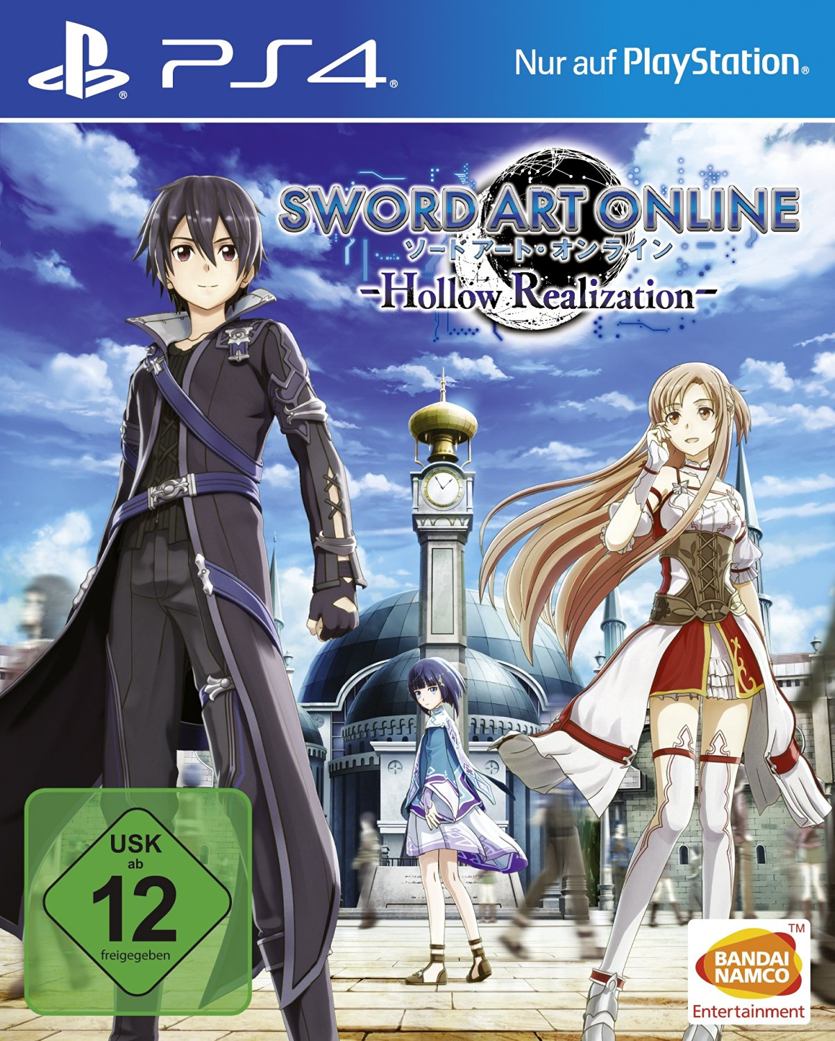 sword-art-online-hollow-realization-cover
