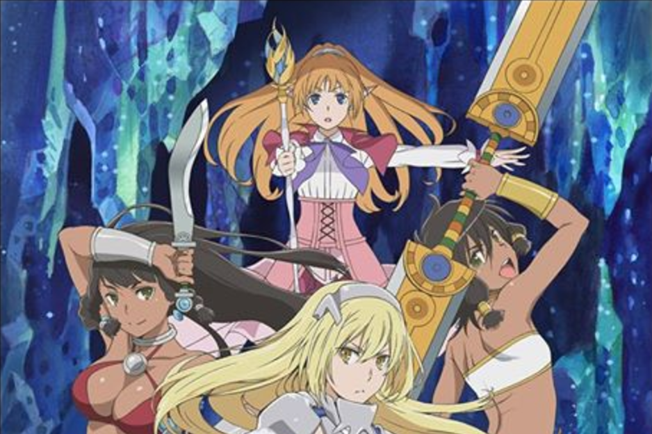Danmachi Sword Oratoria – Im Simulcast über Anime-On-Demand