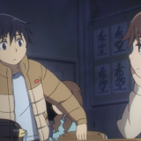 Erased – Vol.1 ~ Test / Review