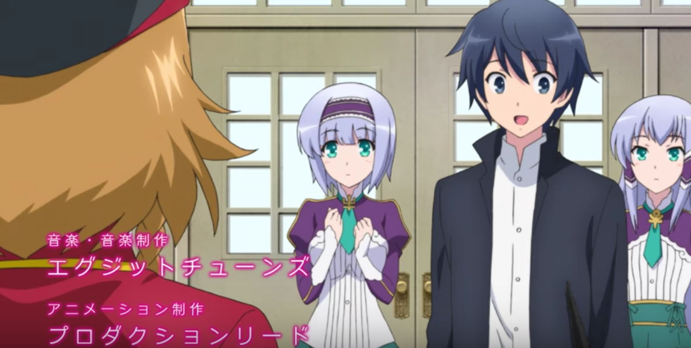 """Anime Details zu """"In Another World With My Smartphone"""" (Cast, Song, Release)"""