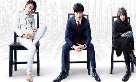 Filmkritik / REVIEW – Death Note: Light Up The New World