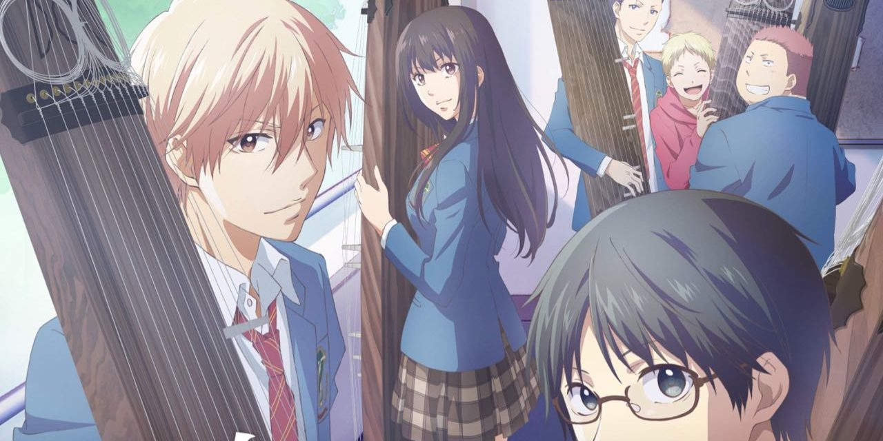 Kono Oto Tomare!: Sounds of Life – Ab sofort bei Crunchyroll!